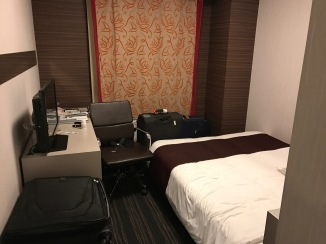 tokyo-room