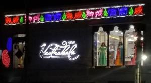 Vastakala Boutique, Bhuj